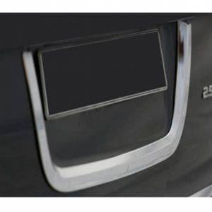 Premium Quality Innova CRYSTA Chrome Plated Number Plate U Frame Garnish