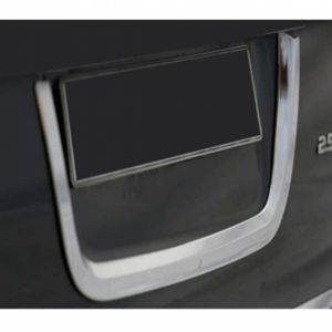 Premium Quality Innova Chrome Plated Number Plate U Frame Garnish