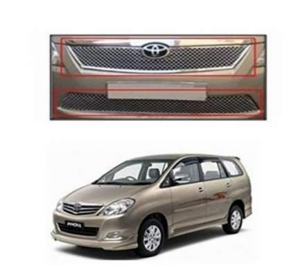 AUTO ATTIRE Premium Quality Innova Chrome Plated Front Grill / Radiator Grill, 02 Pcs (Upper + Lower)  (2008- 2010)