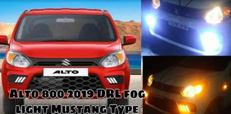DRL FOG LAMP MUSTANG STYLE FOR ALTO 800 (2019 Model)